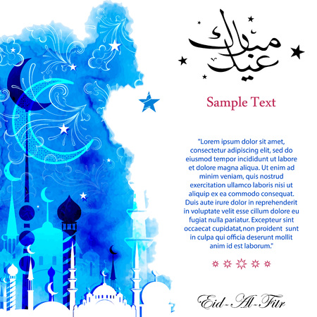 Ramadan Mubarak card with Arabic calligraphy.
