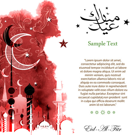 Ramadan Mubarak card with Arabic calligraphy, Eid al-Adha, EID-al-Fitr, Arabic text happy holiday, vector illustration Ilustração