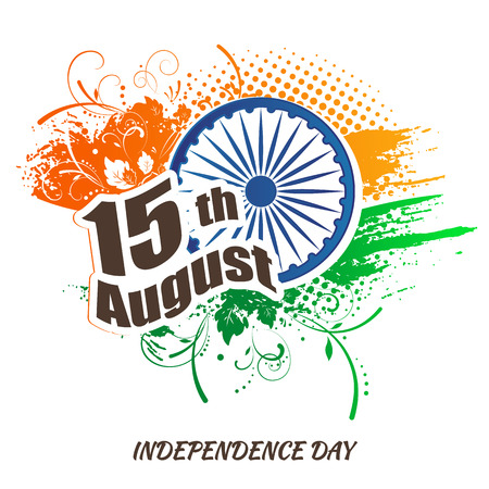 Indian Independence day festive background with text Stock Photo