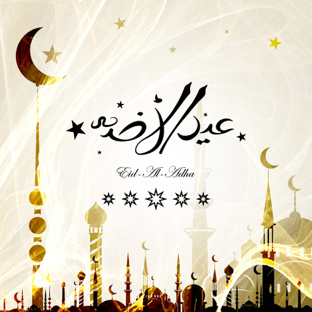 EID al Adha greeting cards, religious themed background retro, Arabic text EID al Adha, vector illustration