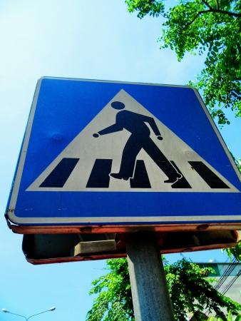 Cross way Sign photo
