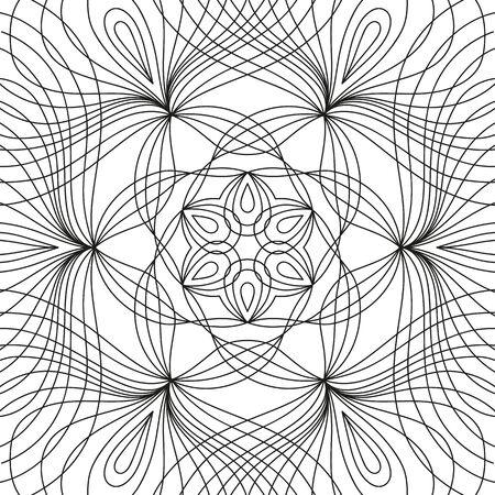 motif symétrique rond noir et blanc. dessin arabesque. mandala décoratif fantaisie