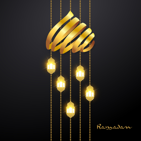 Ramadan card vector illustration with lanterns