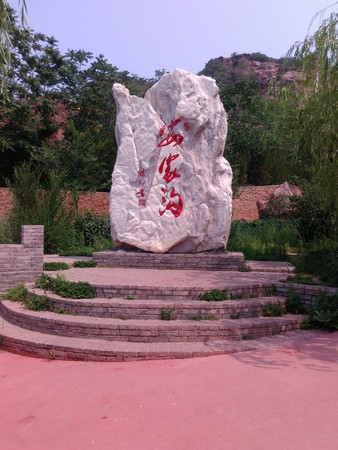 hebei province: An Jia Gou, Zhangjiakou City, Hebei province