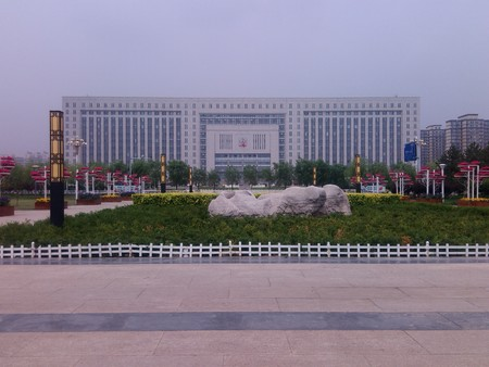 hebei province: the city government building, Zhangjiakou City, Hebei province.