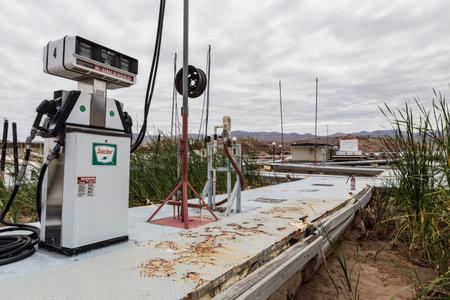 echo: Lake Mead Nevada USA  May 9 2015:  Severe drought damage at Lake Meads Echo Bay Marina.