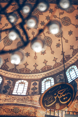 camii: ISTANBUL, TURKEY - MAY 5, 2014: Beautiful decorated interior of the Yeni Cami, meaning New Mosque; originally the Valide Sultan Mosque Turkish: Valide Sultan Camii