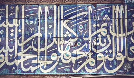 Decorative Islamic Art Texture Background