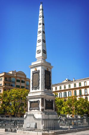merced: Obelisk on plaza de la Merced (Merced Square) in Malaga, Spain