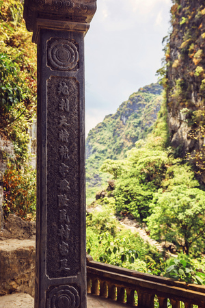 assembly hall: Written column in a temple of Tamcoc, Vietnam