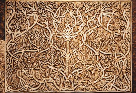 arabic style: Arabic style background