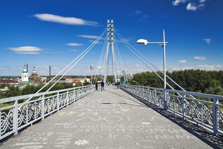 Cable-stayed footbridge Lover Bridge, Tyumen, Russia photo