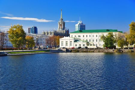 View from the pond at the City Hall building in Yekaterinburg, Russia photo