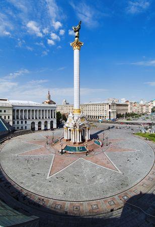 maidan: Independence Square in Kiev, Ukraine