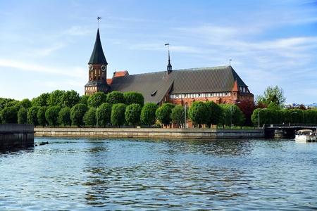 Kathedraal op het eiland Kant in Kaliningrad (Koenigsberg), Rusland Stockfoto - 8521847