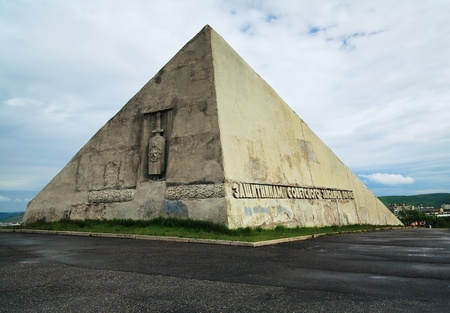 defenders: The Pyramid - a fragment of the memorial to the defenders of the Soviet Arctic in Murmansk, Russia