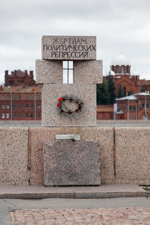 mikhail: Fragment of the Monument to the victims of political repression by Mikhail Shemyakin in St. Petersburg on the background of Kresty Prison, Russia Stock Photo