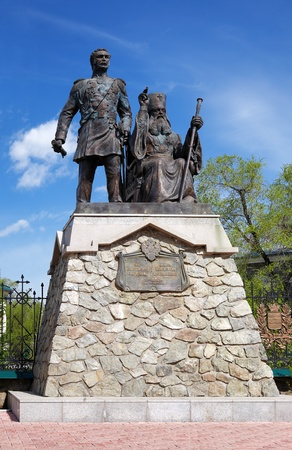 Monument to Nikolay Muravyov-Amursky and Saint Innocent of Alaska and Siberia - founders of Blagoveshchensk, Far East, Russia Stock Photo - 11500484
