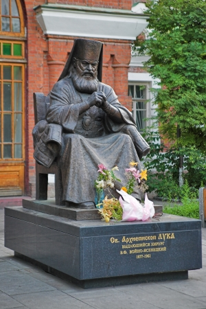 founder: Krasnoyarsk, Monument to Archbishop Luka - an outstanding surgeon, the founder of purulent surgery in Russia