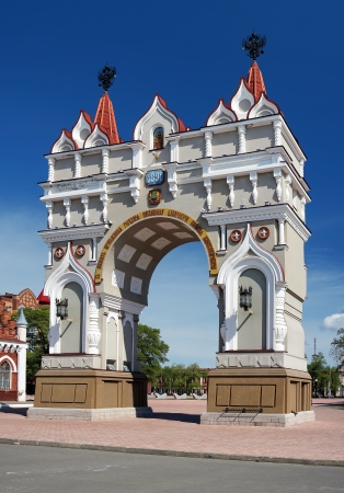nikolay: Triumphal arch in Blagoveshchensk dedicated to visit of crown prince Nikolay in 1891  reconstruction , Far East, Russia