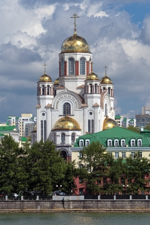 The Church on Blood in Honour of All Saints in Yekaterinburg, Russia Stock Photo - 14626951
