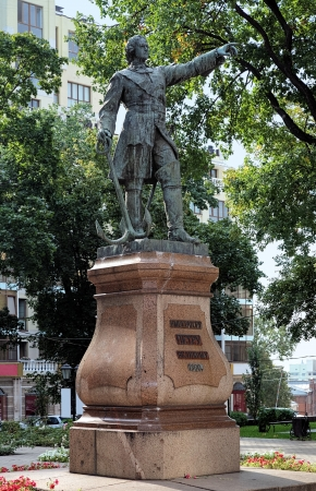 voronezh: Monument to Peter the Great in Voronezh, Russia