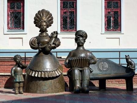 Family - Monument to Dymkovo toys in Kirov, Russia Stock Photo