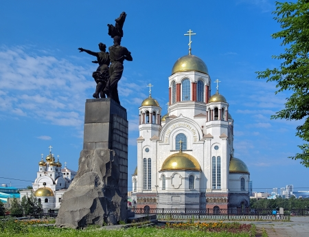 patriarchal: Monument to Komsomol of Ural, Church on Blood and Patriarchal Metochion in Yekaterinburg, Russia