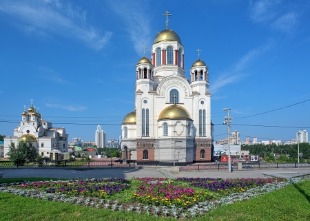 patriarchal: Church on Blood and Patriarchal Metochion in Yekaterinburg, Russia