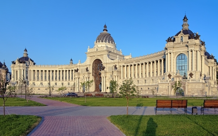 Palace of Farmers in Kazan - Building of the Ministry of agriculture and food, Republic of Tatarstan, Russia Stock Photo - 17935722
