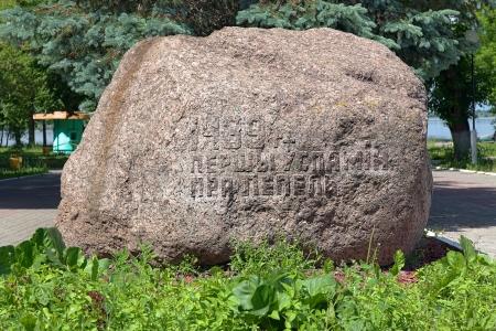 Lepel, de gedenksteen ter ere van de eerste schriftelijke vermelding van de stad in 1439, Wit-Rusland Stockfoto