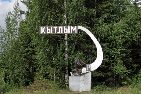 stele: Stele at the entry to the Kytlym settlement in Northern Ural, Russia