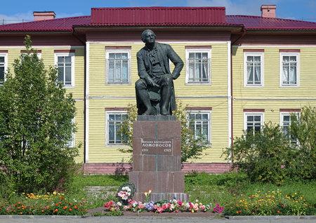 mikhail: Monument of the great russian scientist Mikhail Lomonosov in the village Lomonosovo, his birthplace, Arkhangelsk Oblast, Russia Editorial