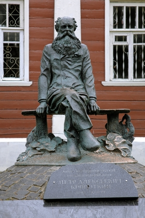anarchist: Monument of russian revolutionary and anarchist prince Pyotr Kropotkin in Dmitrov, Russia