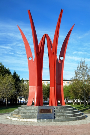unbreakable: Monument of Unbreakable Friendship - gift to Russian city of Komsomolsk-on-Amur from the Chinese city of Jiamusi, Far East, Russia Editorial