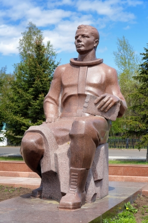 Monument to the first cosmonaut Yuri Gagarin in Komsomolsk-on-Amur, Far East, Russia