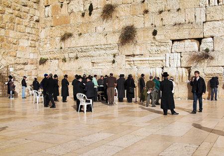 tora: Western Wall in Jerusalem, Israel Editorial