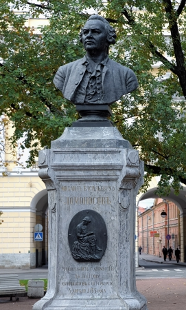 mikhail: Monument to the great russian scientist, writer and poet Mikhail Lomonosov in Saint Petersburg, Russia Stock Photo