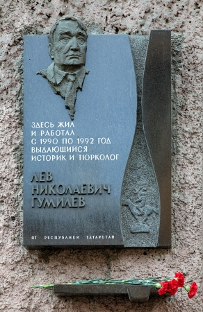 Commemorative plaque on the building in Saint Petersburg where lived the Soviet and Russian historian and ethnologist Lev Gumilev, Russia