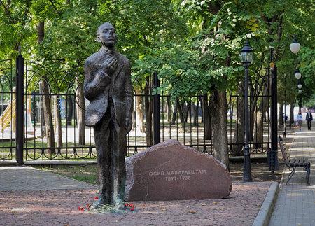 essayist: Monument to russian poet and essayist Osip Mandelstam in Voronezh, Russia