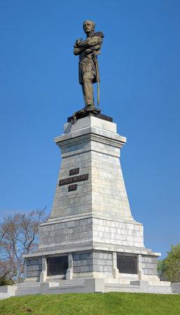 nikolay: Memorial of Nikolay Muraviev-Amursky, the governor-general of Eastern Siberia in 1847-1861, Khabarovsk, Russia