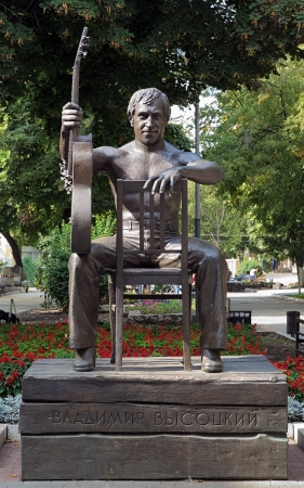 voronezh: Monument to Soviet singer, songwriter, poet and actor Vladimir Vysotsky in Voronezh, Russia Editorial