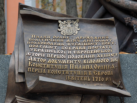 cossacks: Artistic plaque from the monument of Pylyp Orlyk, the Hetman in exile of Ukrainian Zaporozhian Cossacks in 1710-1742, in Kiev, Ukraine Editorial