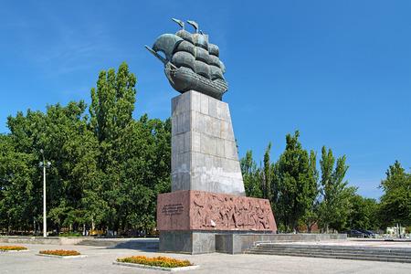 shipbuilder: Monument to the First Shipbuilders of the Black Sea Fleet in Kherson, Ukraine