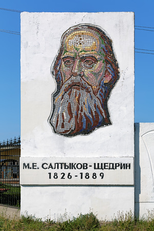 Monument of Mikhail Saltykov-Shchedrin, a major Russian satirist of the 19th century, in Taldom, Tver oblast, Russia Editorial