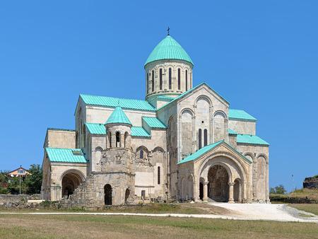 kutaisi: Cattedrale di Bagrati (Cattedrale della Dormizione) a Kutaisi, Georgia