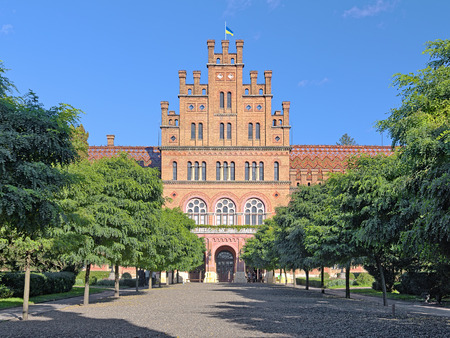 chernivtsi: Main building of the Residence of Bukovinian and Dalmatian Metropolitans, now part of Chernivtsi University, in Chernivtsi, Ukraine