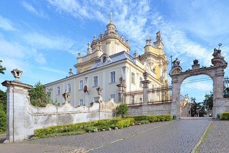 St. George Cathedral in Lviv, Ukraine Stock Photo