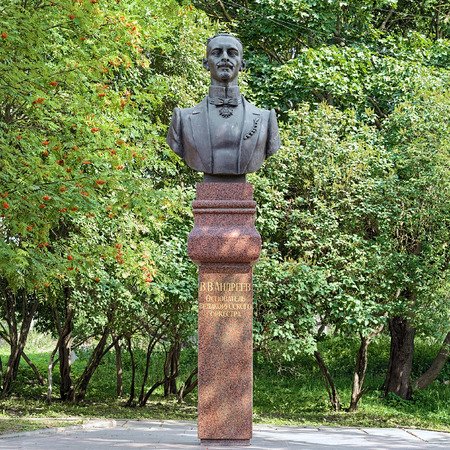 vasily: Monument of the Russian musician Vasily Andreyev, organizer of the Great Russian orchestra with traditional Russian folk music instruments, in Bezhetsk, Russia