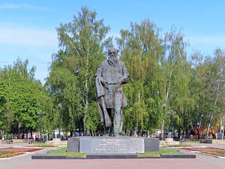 Monument to the russian writer Lev Tolstoy in Tula, Russia